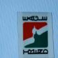供应织唛商标