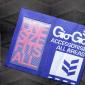 供应电脑绣花织唛商标